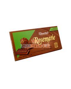 "Шоколад  ""Розмарин ностальгия"", SHMERLING"