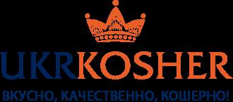 ukrkosher - вкусно, качественно, кошерно!